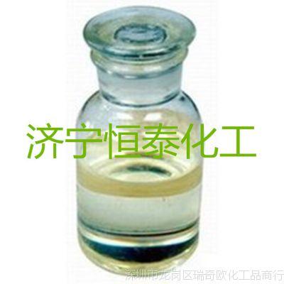 厂家供应正品特价  液体阻燃剂 油性 水性 批发零售 低价促销