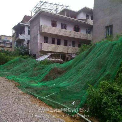 便宜的盖土网 防尘绿网价格 土方渣土覆盖网