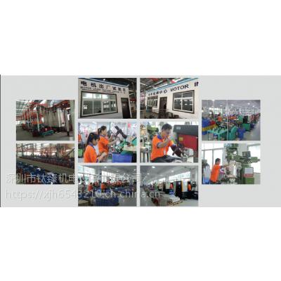 江门MVE500/15振动电机价格让客户满意质量好的普田厂家