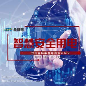 智慧安全用电管理系统是什么?