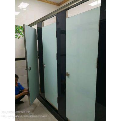 厕所隔板|厕所隔断门|河南厕所隔板