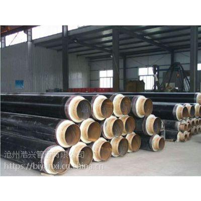 埋地热水输送用聚氨酯保温钢管