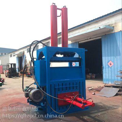 塑料薄膜液压打包机 宏鑫10吨油桶压扁机 80吨易拉罐液压打包机