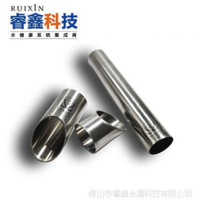 304不锈钢卫生管 内外抛光光洁面高档厨卫不锈钢圆管 饮用水管焊机