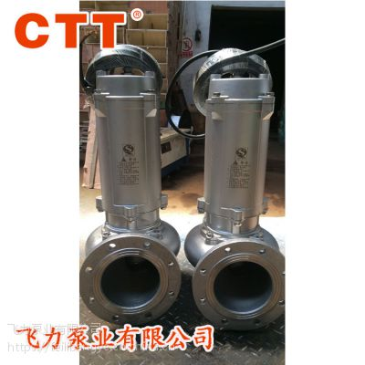 65-25-7-1.5 不锈钢污水泵 WQP不锈钢污水泵