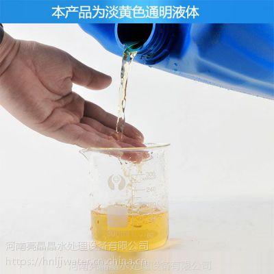 反渗透阻垢剂BF-106纯净水处理设备 美国蓝旗药剂 专用RO膜阻垢剂