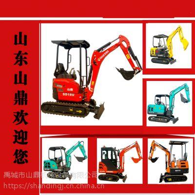 永州市山鼎小型挖掘机报价 社区绿化用无尾小挖机