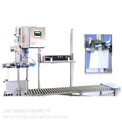 30kg称重式涂料液体灌装机上海广志自动化
