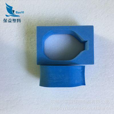 生产厂家供应精品冲型材料EVA泡棉胶垫、保证你满意