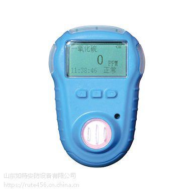 KP820沼气池化粪池硫化氢气体报警仪