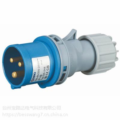 启星QX-248H工业插头3芯16A防护IP44