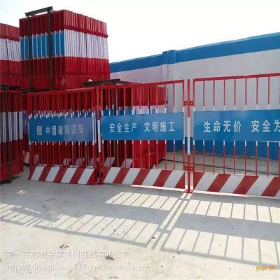 临边防护栏 施工安全防护栏价格 工地安全施工围栏