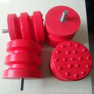 供应JHQ-A型 聚氨酯缓冲器 澳尔新牌 250*200 带铁板型红色 小车防撞器