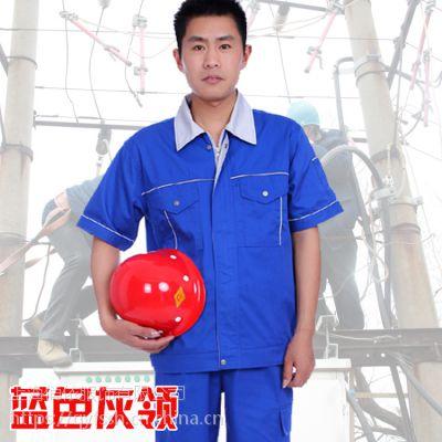 浦东夏季短袖工作服定制加工厂家