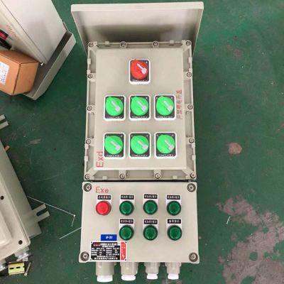 BXMD51防爆检修动力配电箱_照明防爆配电箱