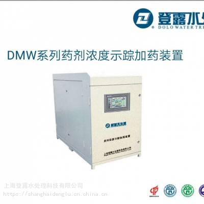 上海登露水处理设备 加药装置 自动加药装置 全自动加药装置
