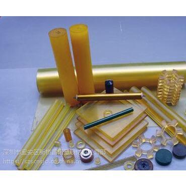 进口TPU板棒,牛筋胶板棒,优力胶板棒,90度聚氨酯板棒,加工
