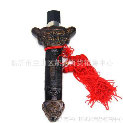 不锈钢伸缩剑 健身太极剑 表演剑 晨练折叠剑 9.9元店货源批发