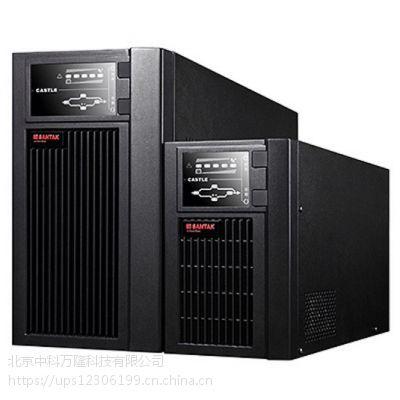 山特UPS电源 山特C2K 城堡C2K 标机 2000VA 2kva 1600W 2千伏安