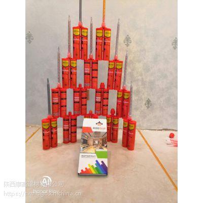 室内装修之必不可少的瓷砖美缝剂