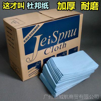 正品进口杜邦无尘布杜邦无尘纸杜邦多功能多用途擦拭布吸油布