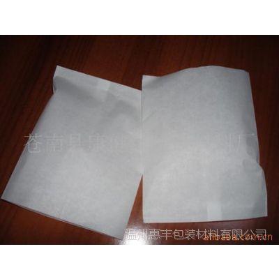 供医疗袋 食品袋/包装袋 防油纸袋 防潮淋膜纸 一次性油炸小吃袋