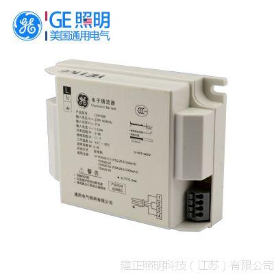 通用电气GE 10W13W18瓦26W32W CEB插拔节能灯电子镇流器