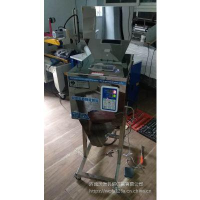 滨州淄博5000克大米分装机 半自动颗粒分装机