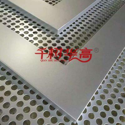 天津冲孔铝单板厂家 幕墙镂空造型氟碳铝单板