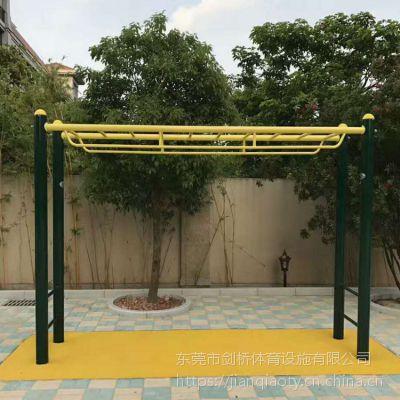 户外健身器材公园小球学校广场健身路径地埋天梯云梯一件代发