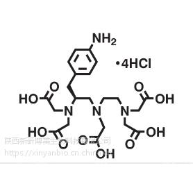 p-NH₂-Bn-DTPA,102650-29-3,DOTA,螯合剂
