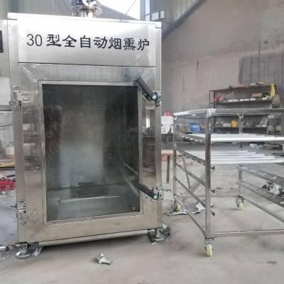 四川腊肉烟熏机,贵阳豆干烟熏炉