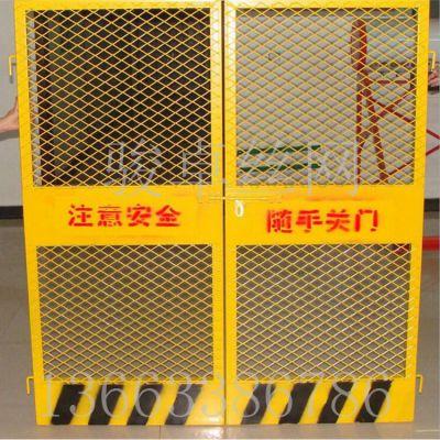 人货运料防护门 黄色喷塑基坑护栏网 厂家直销警示围栏