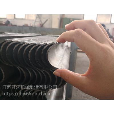 四川防磨瓦 防磨板锅炉用的不锈钢内防磨瓦 江河机械
