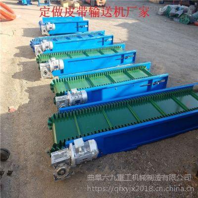 斜坡式输送机耐高温耐磨 建筑专用输送机