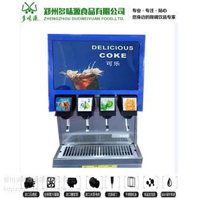 鹤壁汉堡店商用可乐机 迷你三头可乐机