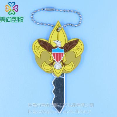 pvc钥匙套 雄鹰卡通塑胶钥匙帽 软胶锁匙帽 滴胶锁匙套