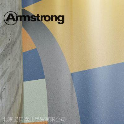 Armstrong晶丽龙K6152-02紫甘蓝PVC塑胶地板仓储中心