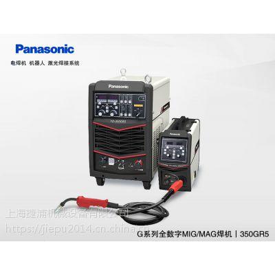 松下全自动焊接机器人电源逆变MAG气保焊机YD-350GR5
