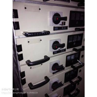 东莞华柜电气GCK新型抽屉柜厂家销售
