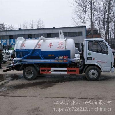 小型东风吸污车 东风多利卡D6小型吸污车 5立方吨疏通管道吸污车