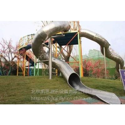 钻洞土堡滑梯 创意不锈钢滑梯 户外攀爬网系列 厂家直销定做
