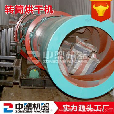 做鱼饲料鲜鸡粪烘干机 水泥转筒烘干机 郑州中鼎滚筒破碎机械设备
