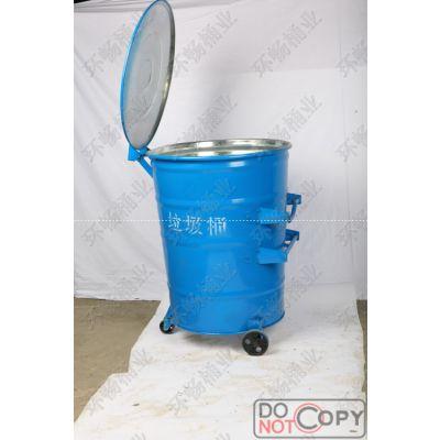 凉山州果皮箱 挂车垃圾桶 环卫街道挂车桶