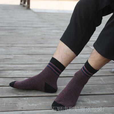 男士男袜男人袜袜子男纯棉中筒袜四季长袜潮防臭吸汗春秋春季春款