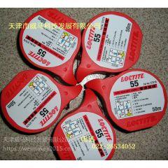 乐泰55魔绳 管道魔绳耐热耐化学品防松进口生料带 带状密封高强度