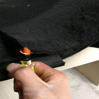 黑色 阻燃无纺布一款厚实的毛毡 预氧化纤维阻燃好