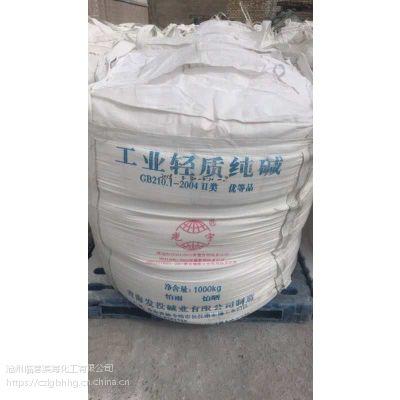 青海发投99纯碱价格-光宇牌工业碳酸钠厂家