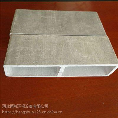 硬度好玻璃钢防腐檩条 长子玻璃钢防腐檩条 玻璃钢防腐檩条厂家报价