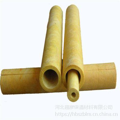 承德市 硅酸铝纤维管9公分厂家一平米